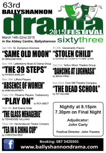 63 Drama Festival