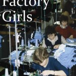 DADS 'The Factory Girls'